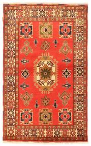 カザック 絨毯 NAZ195