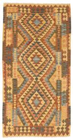 キリム アフガン オールド スタイル 絨毯 NAX2008