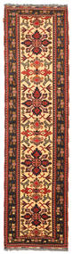 Kazak Rug 87X328 Authentic  Oriental Handknotted Hallway Runner  Rust Red/Dark Brown (Wool, Pakistan)