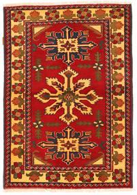 Kazak carpet NAZ297
