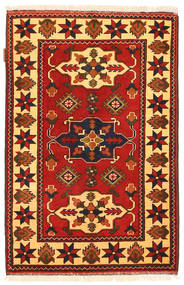 Kazak-matto NAZ93