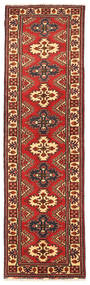 Kazak Rug 86X307 Authentic  Oriental Handknotted Hallway Runner  Dark Red/Rust Red (Wool, Pakistan)