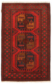 Afghan carpet NAZ173