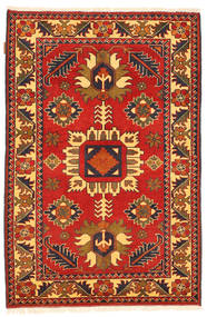 Kazak carpet NAZ255