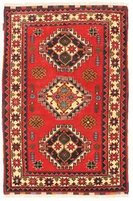 Kazak teppe NAZ245