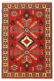 Kazak-matto NAZ194
