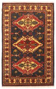 Kazak-matto NAZ145