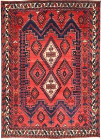 Afshar carpet XVZZI494