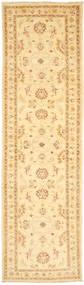 Ziegler Rug 76X296 Authentic  Oriental Handknotted Hallway Runner  Light Brown/Dark Beige (Wool, Pakistan)