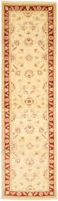 Ziegler Rug 77X290 Authentic  Oriental Handknotted Hallway Runner  Light Brown/Dark Beige (Wool, Pakistan)