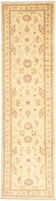 Ziegler Matta 78X293 Äkta Orientalisk Handknuten Hallmatta Ljusbrun/Mörkbeige (Ull, Pakistan)