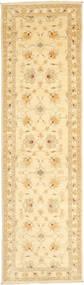 Ziegler carpet ABCP72