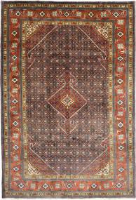 Ardebil tapijt RXZC2