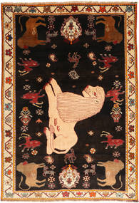 Qashqai Rug 182X260 Authentic  Oriental Handknotted Dark Red/Light Brown (Wool, Persia/Iran)