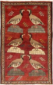 Ghashghai tæppe XVZZI108