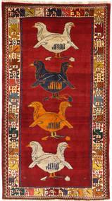 Ghashghaï Tapis 114X207 D'orient Fait Main Rouille/Rouge/Marron Foncé (Laine, Perse/Iran)