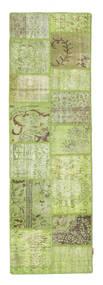 Patchwork carpet XCGZH464