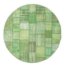 Patchwork szőnyeg XCGZH460