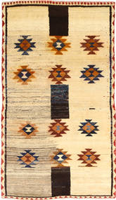 Qashqai Rug 138X196 Authentic  Oriental Handknotted Beige/Light Brown (Wool, Persia/Iran)