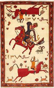 Ghashghai Teppich  125X202 Echter Orientalischer Handgeknüpfter Beige/Orange (Wolle, Persien/Iran)
