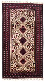 Usak Dywan 165X301 Orientalny Tkany Ręcznie Ciemnozielony/Ciemnoczerwony (Wełna, Turcja)