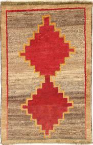 カシュガイ 絨毯 XVZZI513