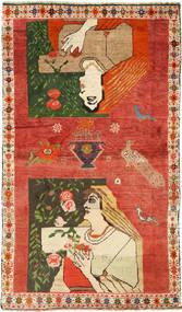 Ghashghai-matto XVZZI552