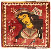 Qashqai carpet XVZZI36