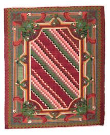 Kelim Rosen Moldavia Teppich 157X187 Echter Orientalischer Handgewebter Dunkelgrün/Braun (Wolle, Moldawien)