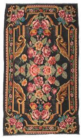 Rose Kelim Moldavia Rug 175X295 Authentic  Oriental Handwoven Black/Crimson Red (Wool, Moldova)