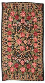 Rose Kelim Moldavia carpet XCGZF1065