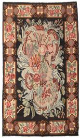 薔薇 キリム Moldavia 絨毯 XCGZF1060