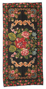 Rose Kelim Moldavia Rug 159X344 Authentic  Oriental Handwoven Hallway Runner  Black/Dark Brown (Wool, Moldova)