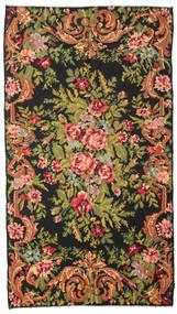 Rose Kelim Moldavia carpet XCGZF1280