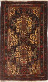 Baluch carpet ACOI202