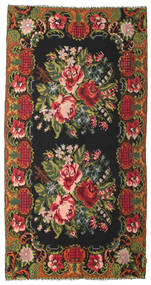 Rose Kelim Moldavia Rug 182X350 Authentic  Oriental Handwoven Black/Dark Brown (Wool, Moldova)