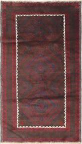 Balouch szőnyeg ACOI108