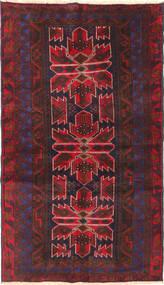 Baluch carpet ACOI29