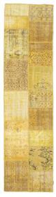 Patchwork szőnyeg XCGZH112