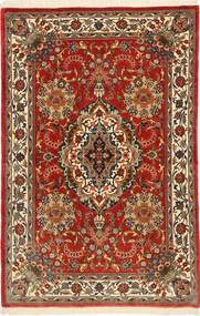Ilam carpet TTF29