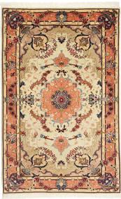 Tapis Tabriz 50 Raj avec de la soie TTF62