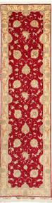 Tabriz 50 Raj With Silk Rug 79X312 Authentic Oriental Handknotted Hallway Runner Crimson Red/Dark Beige (Wool/Silk, Persia/Iran)