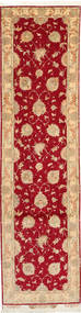 Tabriz 50 Raj With Silk Rug 79X315 Authentic  Oriental Handknotted Hallway Runner  Crimson Red/Light Pink (Wool/Silk, Persia/Iran)