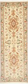 Tabriz 50 Raj Med Silke Tæppe 85X255 Ægte Orientalsk Håndknyttet Tæppeløber Beige/Lysebrun/Gul (Uld/Silke, Persien/Iran)