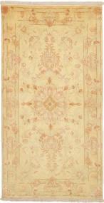 Tabriz 50 Raj Med Silke Matta 68X125 Äkta Orientalisk Handknuten Gul/Mörkbeige/Ljusbrun (Ull/Silke, Persien/Iran)