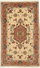 Tabriz 50 Raj with silk carpet TTF34