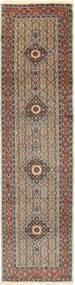 Moud carpet BTE155