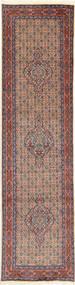 Moud carpet BTE170