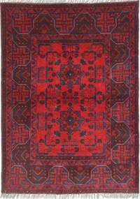 Afghan Khal Mohammadi tapijt ANI36