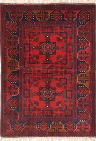 Afghan Khal Mohammadi carpet ANI13